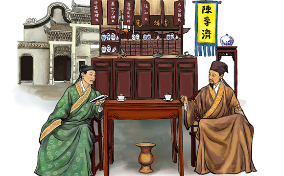 The Longest-lived Medicine Factory Established by the Chen's and the Li's