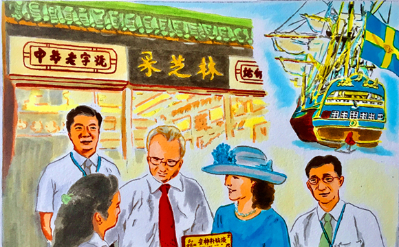 Cai Zhi Lin as Guangdong Residents' Preferred Chinese Medicine Pharmacy