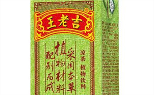 WonLucky Herbal Tea