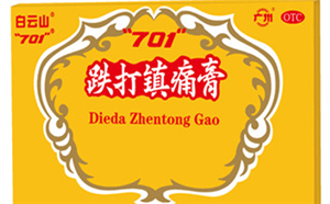 """701"" Dieda Zhentong Gao (Adhesive Plaster for Bruise and Analgesic)"