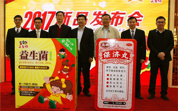 Wanglaoji joins hands with DuPont to drive the development of health industry