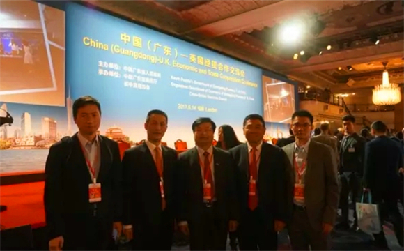 GPHL attends the China (Guangdong)-U.K. Economic and Trade Cooperation Conference