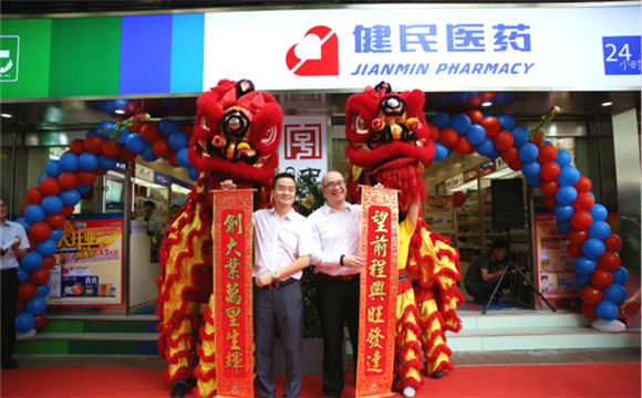 GPHL's 8th modern community pharmacy opened, featuring Chinese and English bilingual service