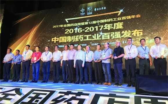 GPHL tops the list of China's Top 100 Pharmaceutical Companies