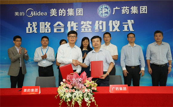 GPHL, Midea to dive into artificial intelligence in medicine