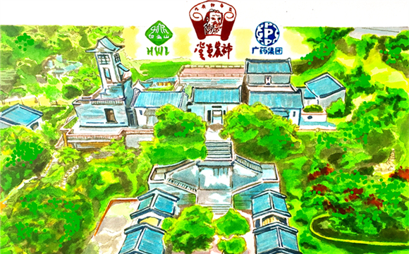Shennong Cao Tang as the Temple of Chinese Medicine Culture