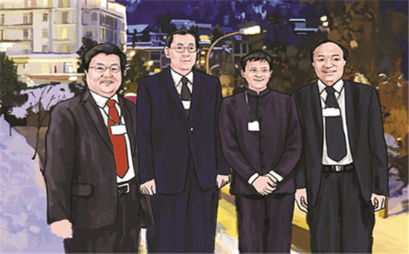 The First Time for Chinese Medical Enterprise's Voice to Come at Davos