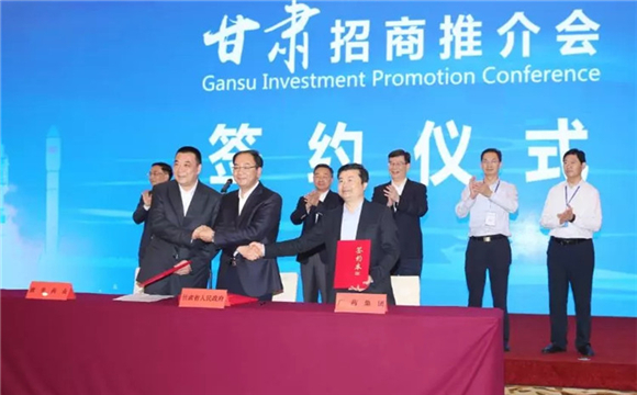 GPHL signs strategic cooperation agreements with Gansu Province