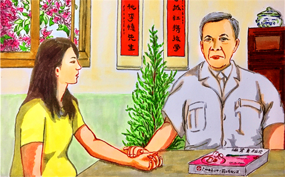 Zishen Yutai Pill Invented by the Gynecology Master