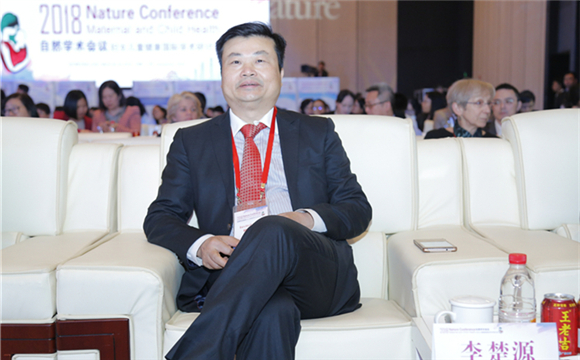 Nature publishes two-page feature of GPHL's Wanglaoji