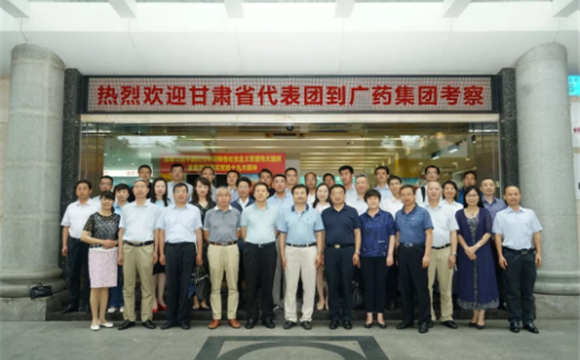 GPHL boosts cooperation with Gansu province