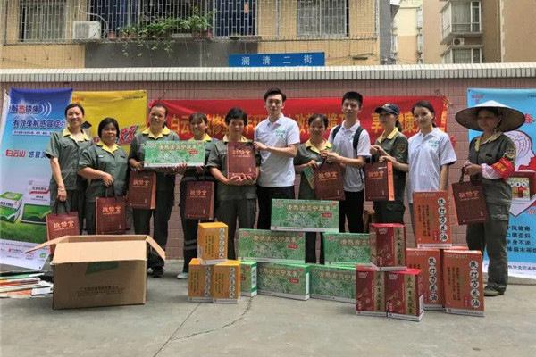 Baiyunshan Jingxiutang sends sanitation workers relief packs