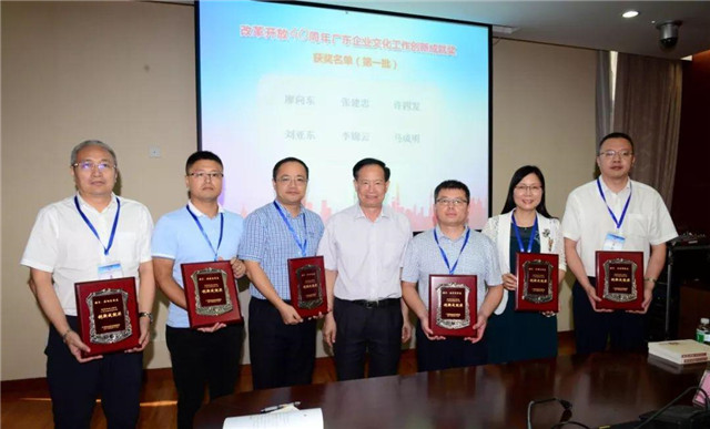 GPHL wins awards for their innovation in corporate culture