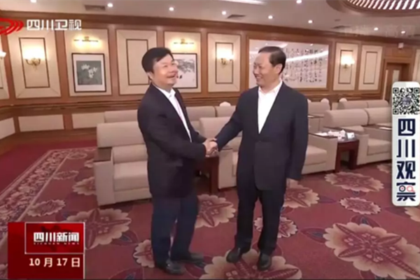 Sichuan Party Chief meets with GPHL Chairman