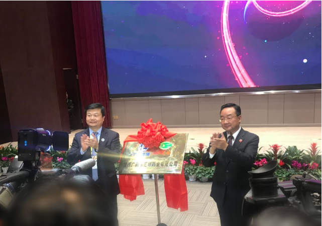 Li Chuyuan attends Gansu's TCM expo to boost cooperation