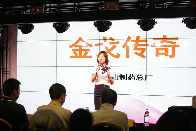 GPHL launches online storytelling competition, highlighting TCM culture