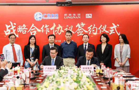 "GPHL teams up with Lingnan Group to boost ""tourism+healthcare"" business"