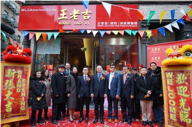 Wang Lao Ji opens first oversea herbal tea museum in New York