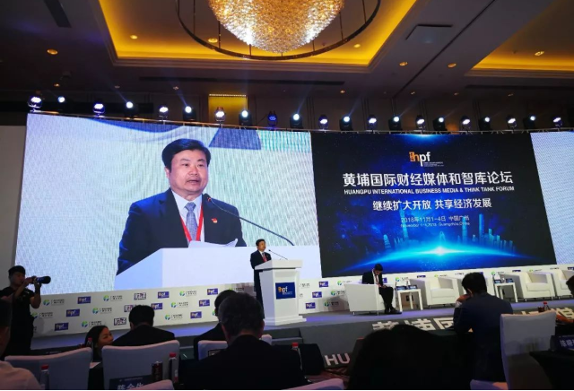 Li Chuyuan attends Huangpu Forum, discussing TCM development with overseas partners