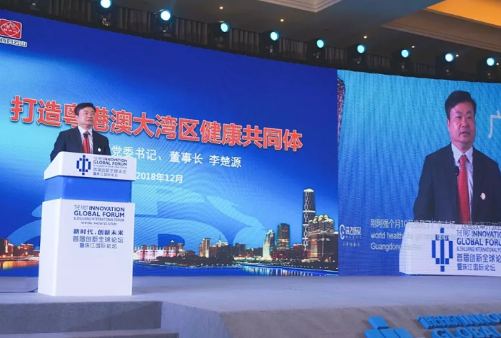 Li Chuyuan shares insights into pharmaceutical and healthcare development in Greater Bay Area