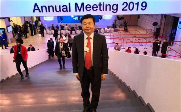 GPHL's Chairman Li Chuyuan attends WEF annual meeting 2019