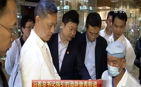 Guangzhou's Party Chief visits GPHL's Caizhilin