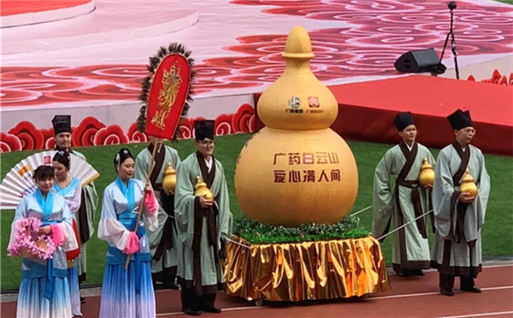 GPHL presents 'gourd culture' at Yuexiu Temple Fair