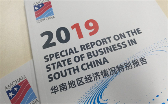 Confidence in South China's economic development remains high: AmCham South China