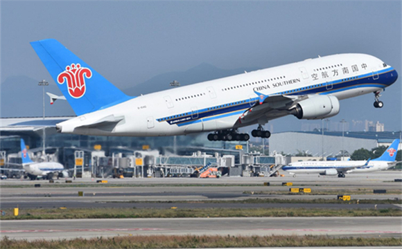 China Southern Airlines to expand routes linking B&R countries this summer