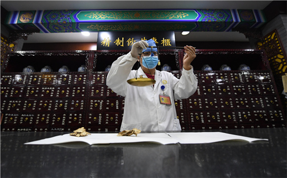 World's first TCM evidence-based medical center established