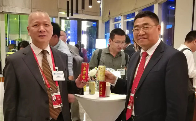 GPHL attends 2019 Boao Forum for Asia Annual Conferences