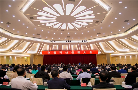 176 research projects win 2018 Guangdong Science and Technology Award