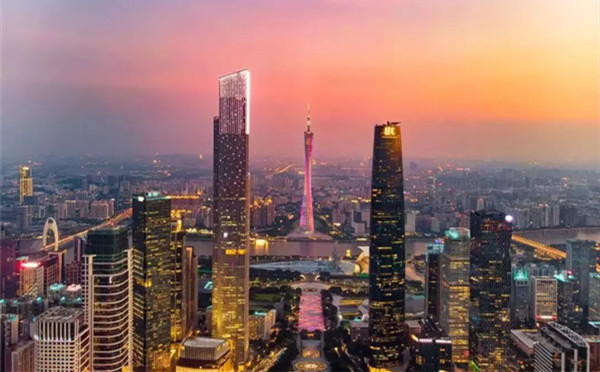 Guangzhou investment conference outlines opportunities in different districts