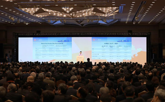 First Greater Bay Area Symposium held in Tokyo