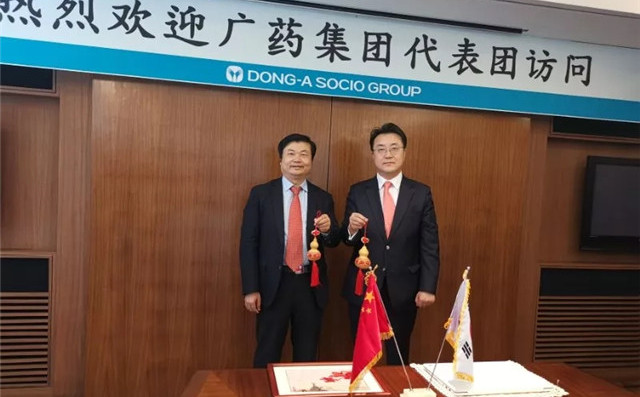 GPHL signs strategic cooperation agreement with Dong-A Pharmaceutical
