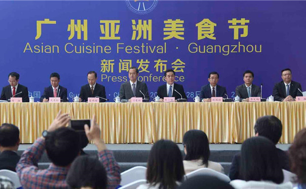Asian Cuisine Festival · Guangzhou: When, where and what to enjoy?