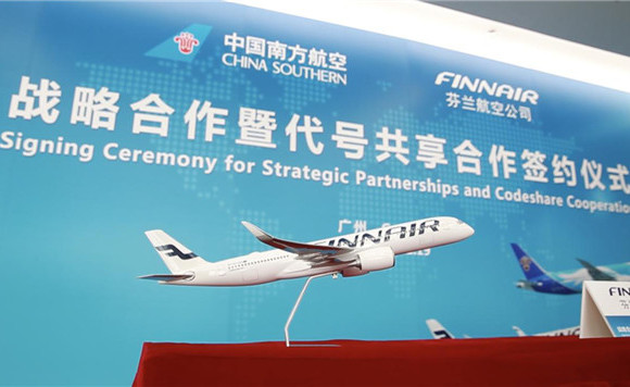 China Southern Airlines to start codeshare partnership with Finnair next month