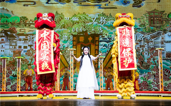 Cultural and Natural Heritage Day celebrated in Guangdong