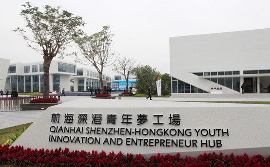 Shenzhen aims to drive a new growth in the GBA