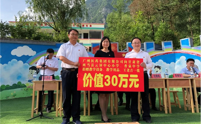 GPHL donates 300,000 RMB worth of goods to Longnan schools