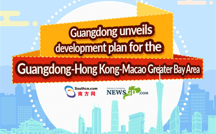 Guangdong unveils development plan for the Greater Bay Area