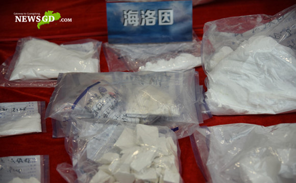 27 tons of narcotics seized by Guangdong police since 2017
