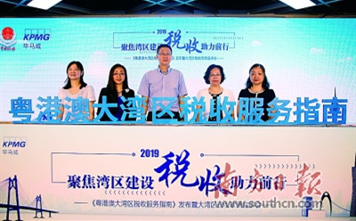 Guangzhou issues tax service guide for the GBA
