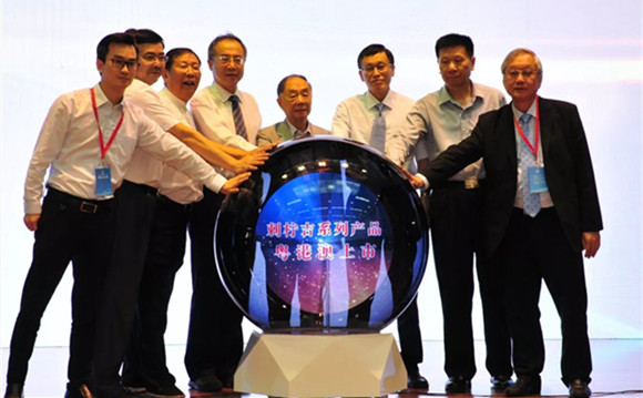 GPHL's Ci Ning Ji launches in Guangdong, Hong Kong and Macao