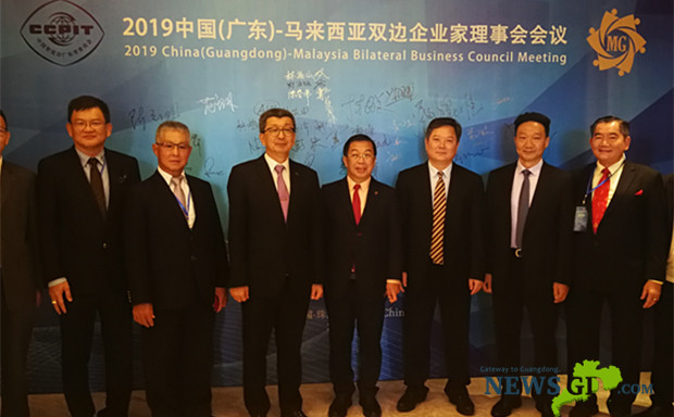 Guangdong to further cooperation with Malaysia