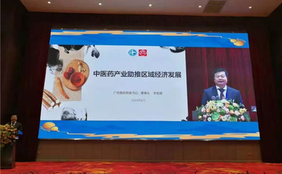 Li Chuyuan attends TCM industry expo to deepen cooperation with Gansu