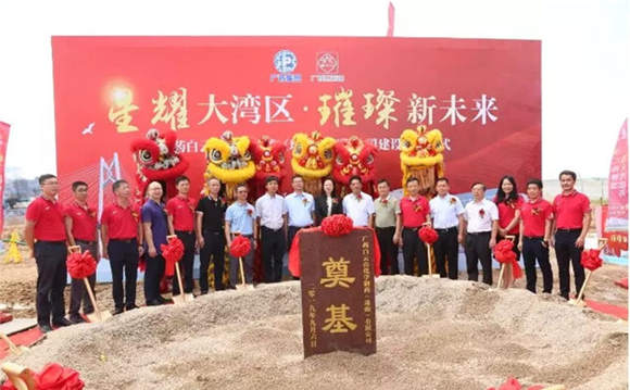 Construction underway of pharmaceutical company in Zhuhai