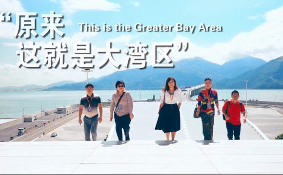 Southeast Asian journalists gain new perspective on Guangdong-Hong Kong-Macao Greater Bay Area