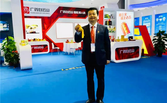 GPHL chairman Li Chuyuan attends activities at the 16th China-ASEAN Expo