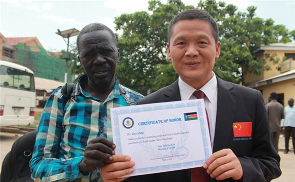 South Sudan medical institute hails Chinese doctors' free capacity building services